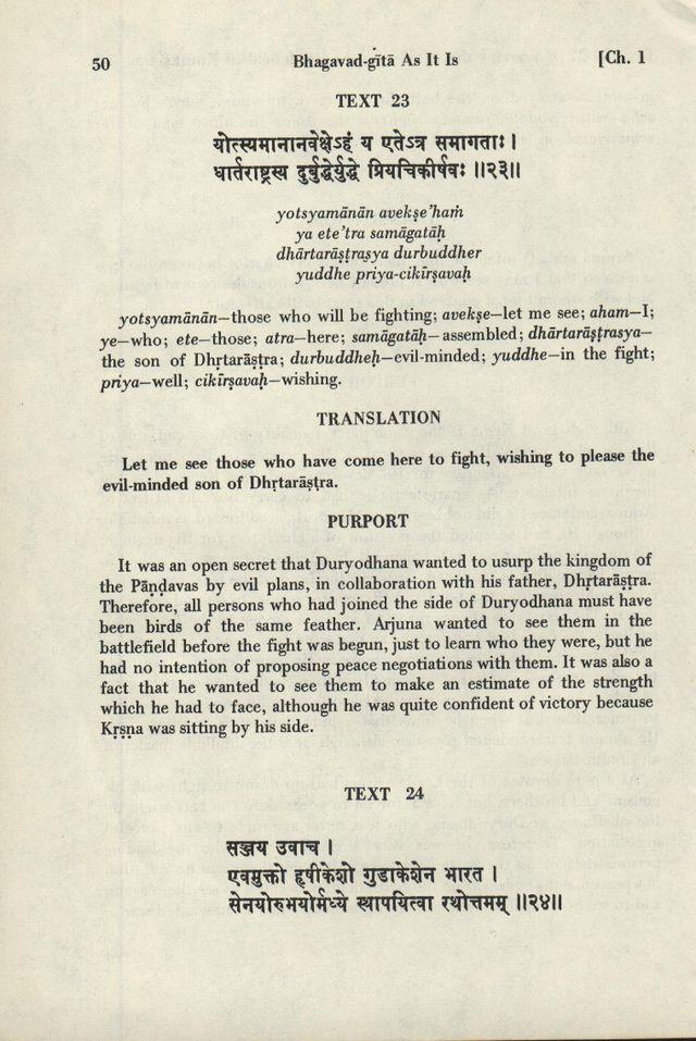 Bhagavad-gita As It Is 020
