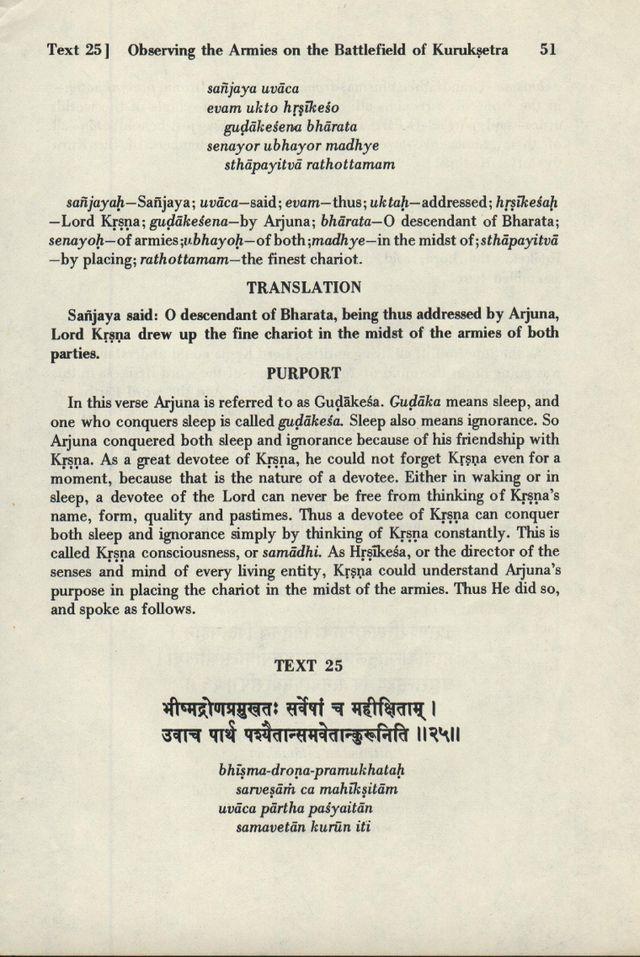 Bhagavad-gita As It Is 021