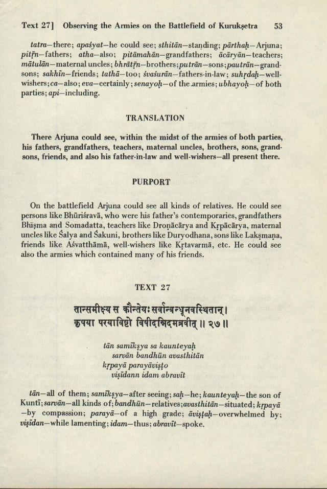 Bhagavad-gita As It Is 023