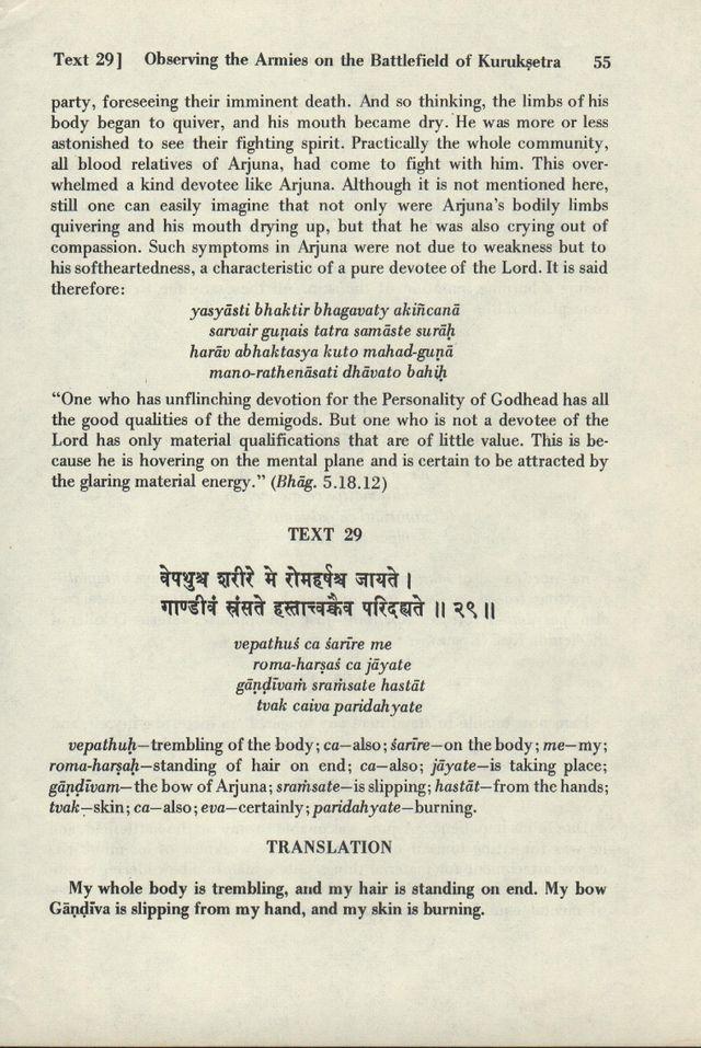 Bhagavad-gita As It Is 025
