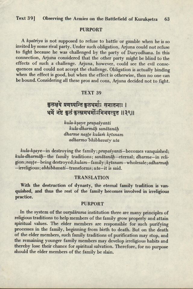 Bhagavad-gita As It Is 033