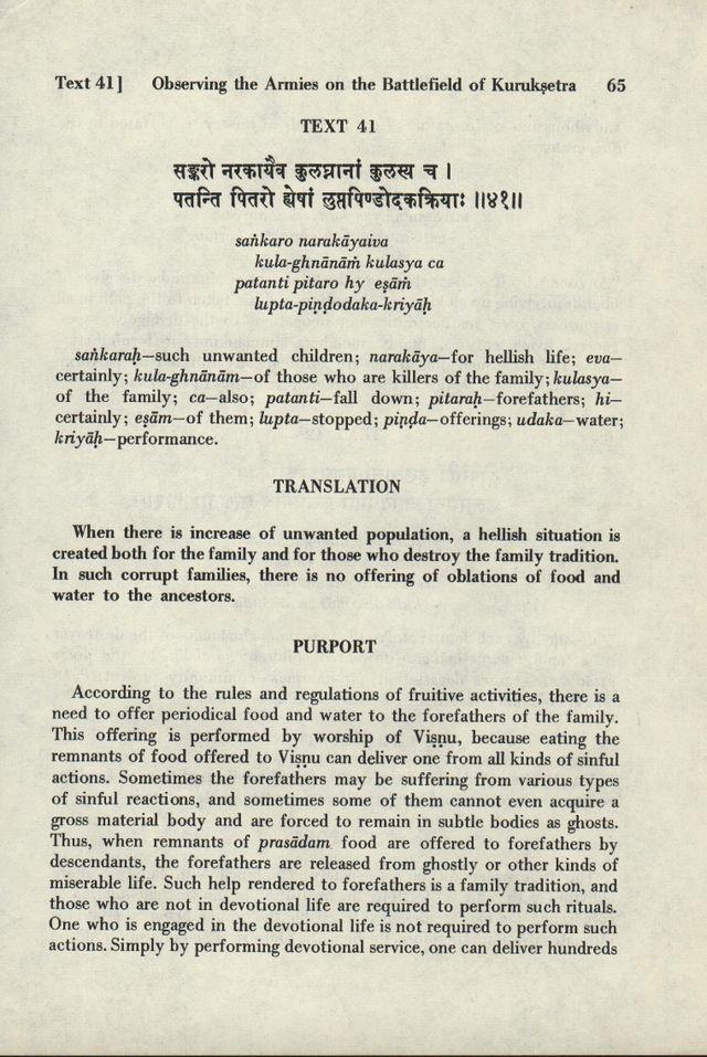 Bhagavad-gita As It Is 035