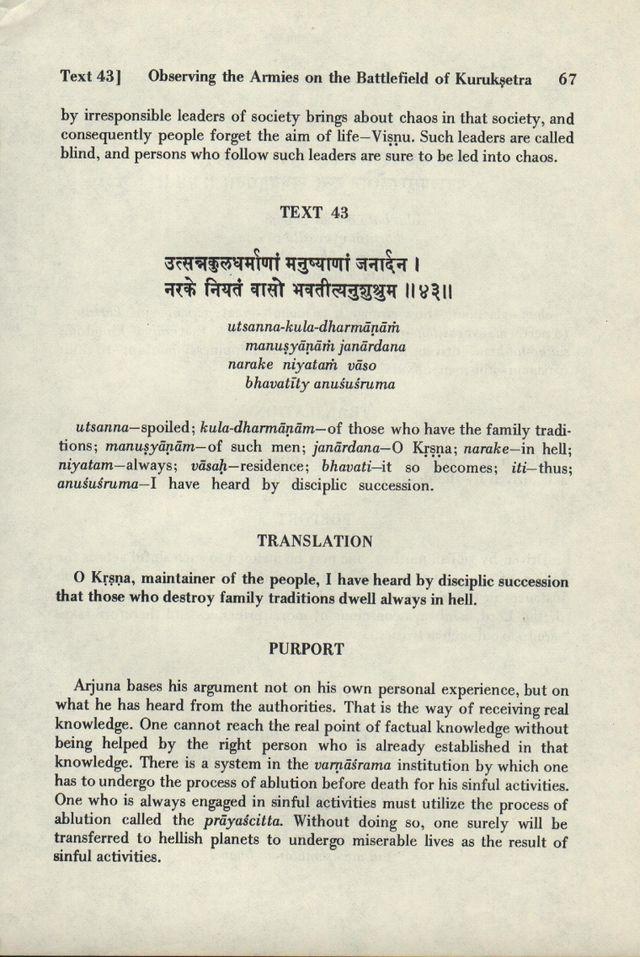 Bhagavad-gita As It Is 037