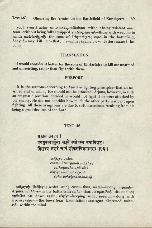 Bhagavad-gita As It Is 039