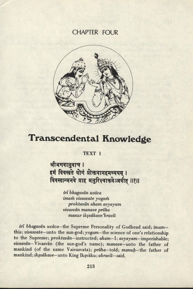Bhagavad-gita As It Is 213