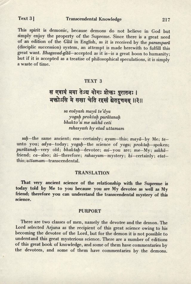 Bhagavad-gita As It Is 217