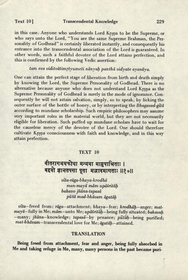 Bhagavad-gita As It Is 229