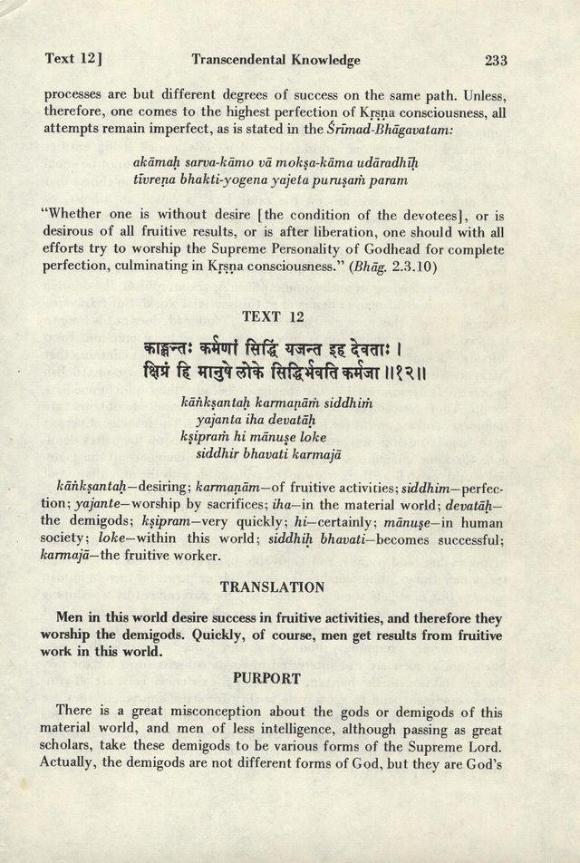 Bhagavad-gita As It Is 233