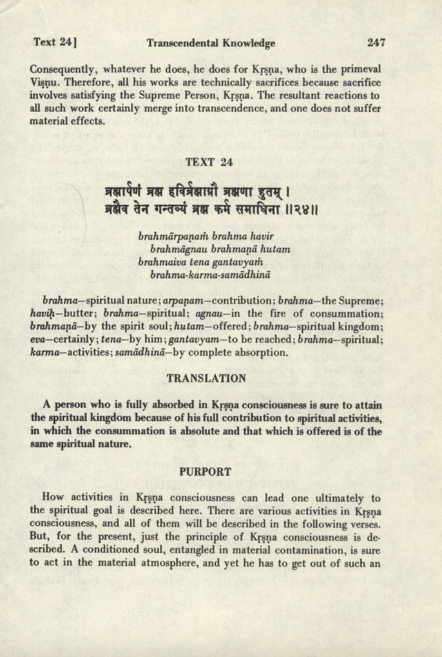 Bhagavad-gita As It Is 247