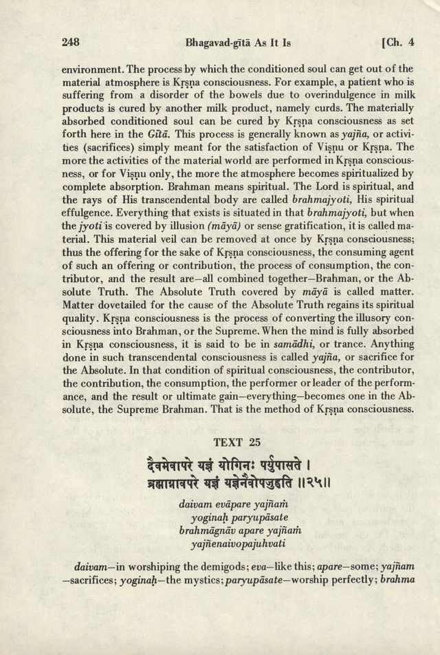 Bhagavad-gita As It Is 248