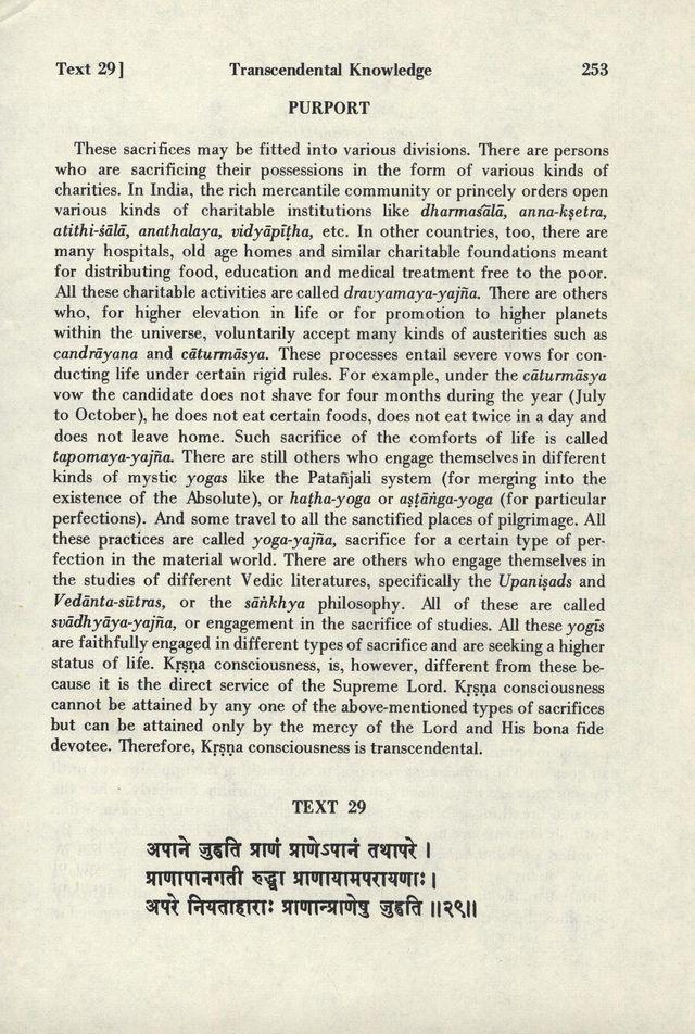 Bhagavad-gita As It Is 253