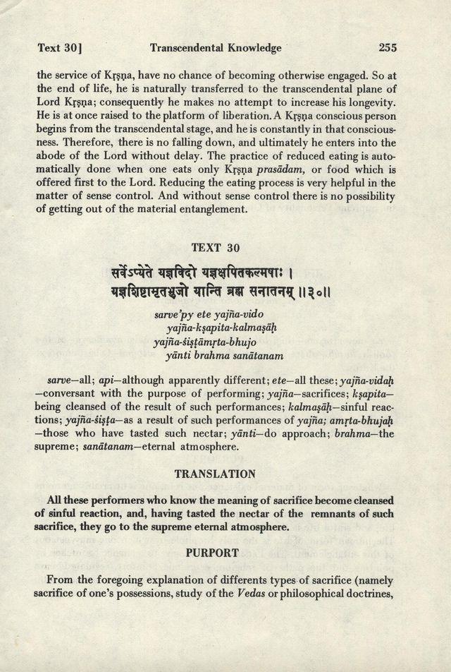 Bhagavad-gita As It Is 255