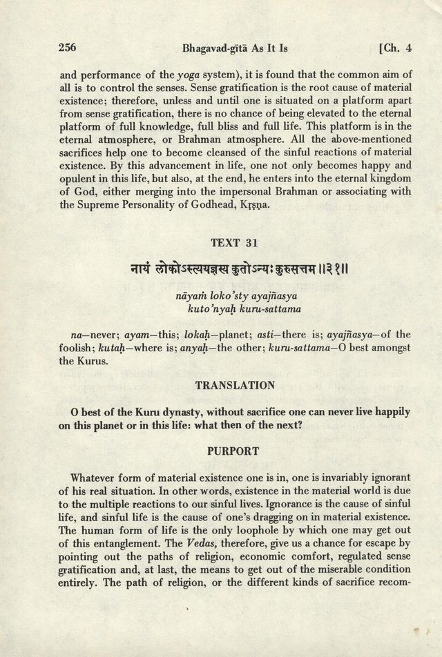Bhagavad-gita As It Is 256