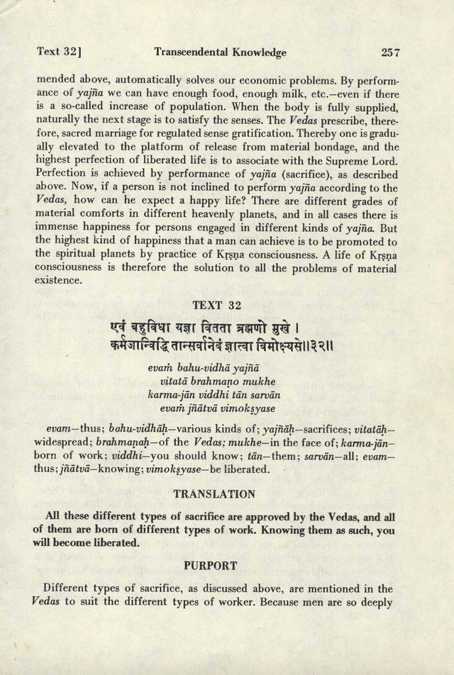 Bhagavad-gita As It Is 257