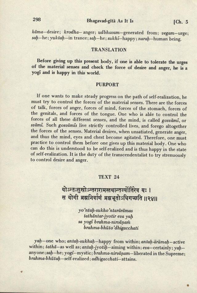 Bhagavad-gita As It Is 298