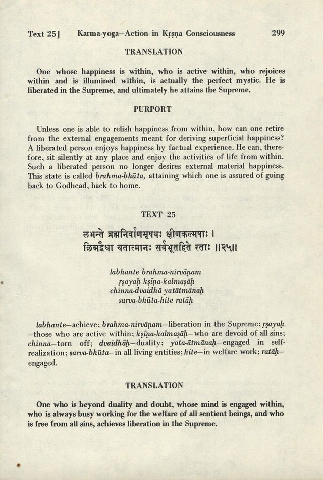 Bhagavad-gita As It Is 299