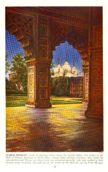 INDIA 012