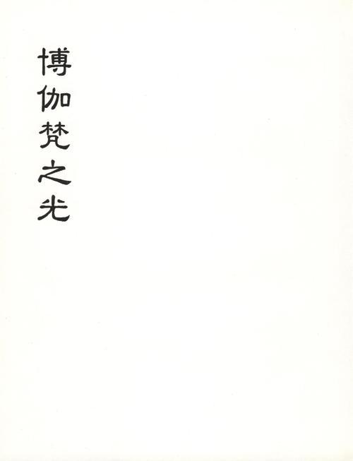 Lob_chinese_001