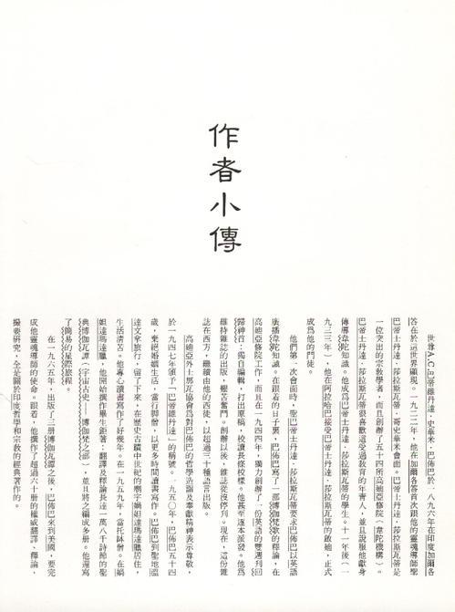 Lob_chinese_004