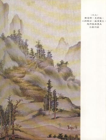 Lob_chinese_21