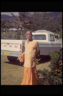 Friends Of Radha Damodhara FORD!