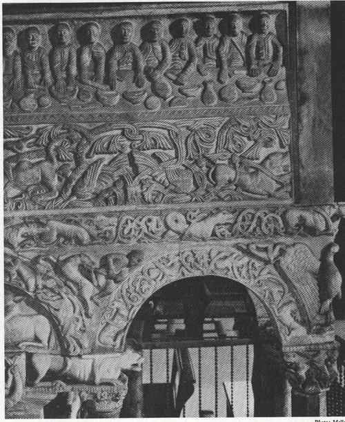 CHRISTIAN LOVE FEAST,9TH CENTURY SCULPTURED RELIEF