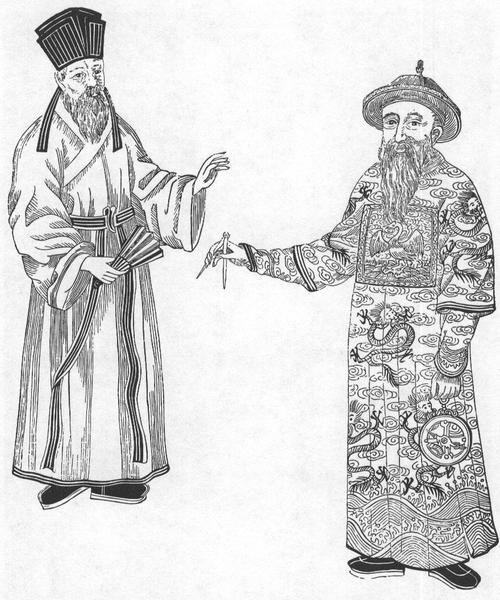 JESUIT MISSIONARIES