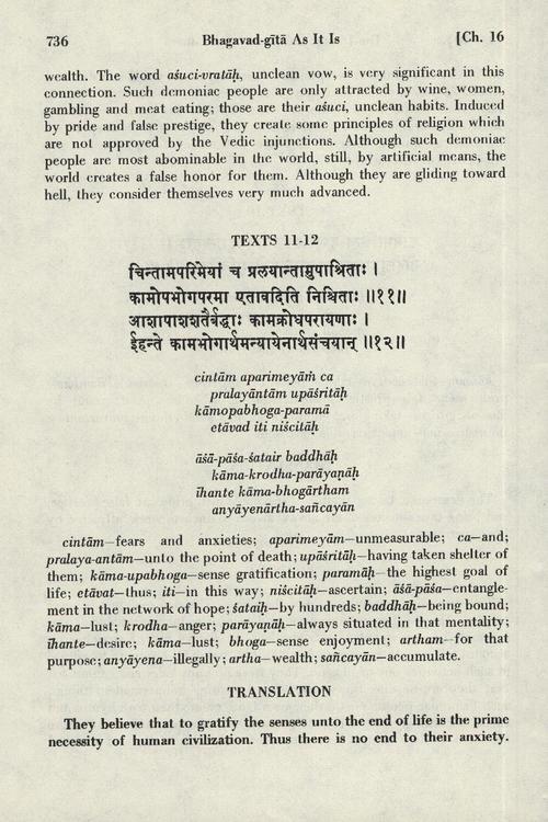 Folio_gita_028